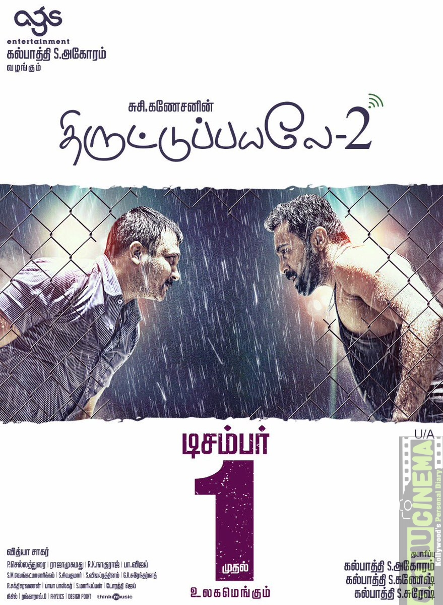 Thiruttu Payale 2 Movie Posters (4)