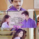 Vijay Latest Love Memes (10)