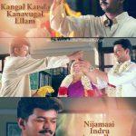 Vijay Latest Love Memes (11)