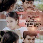 Vijay Latest Love Memes (12)