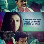 Vijay Latest Love Memes (14)