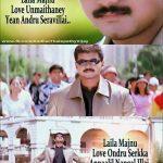 Vijay Latest Love Memes (15)