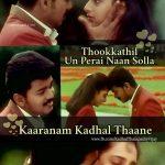 Vijay Latest Love Memes (16)