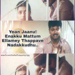 Vijay Latest Love Memes (17)
