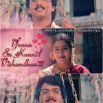 Vijay Latest Love Memes (3)