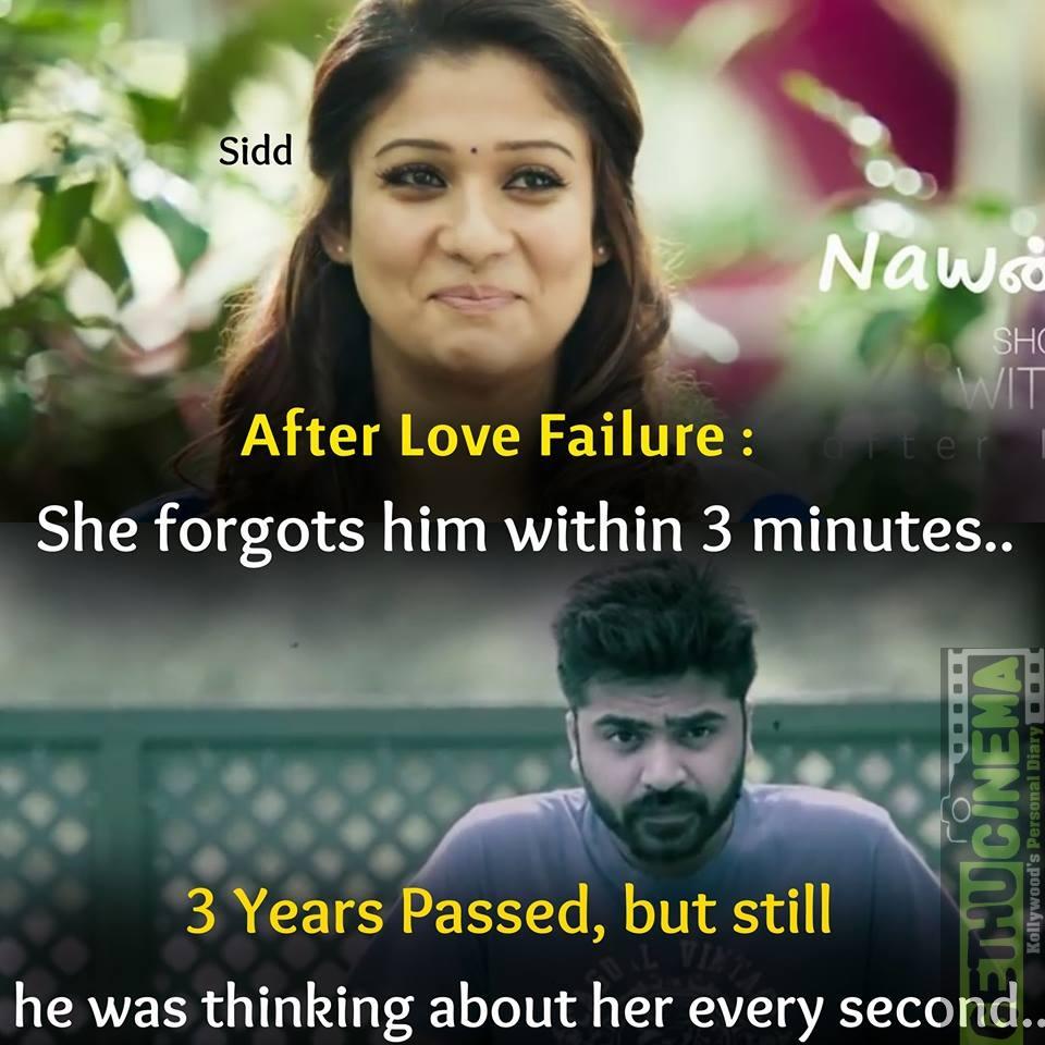 tamil movies love love failure quotes hu cinema