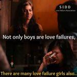 love failure memes (12)