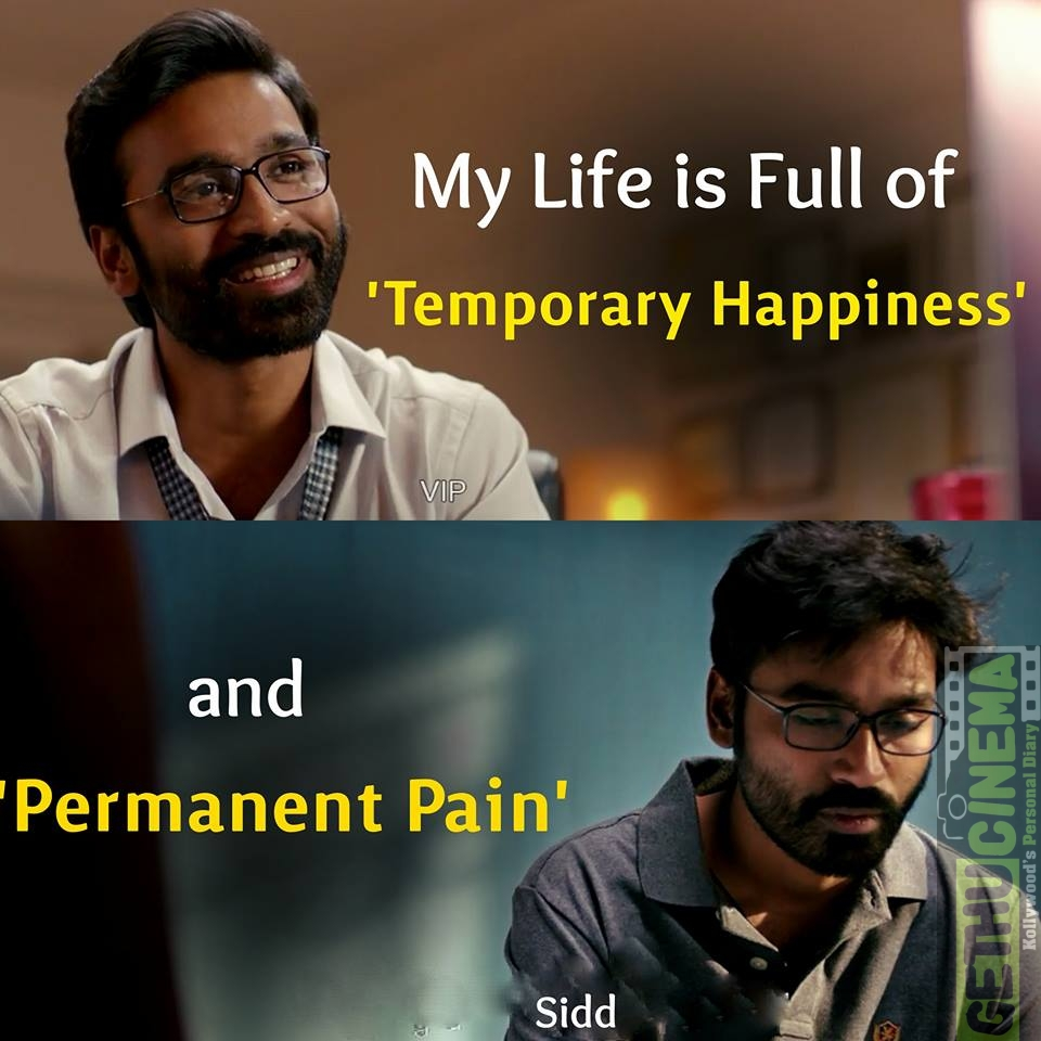 Tamil Movies Love Love Failure Quotes Gethu Cinema