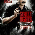 street lights  (2)