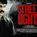 street lights  (3)
