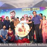 Richie Audio Launch Photos