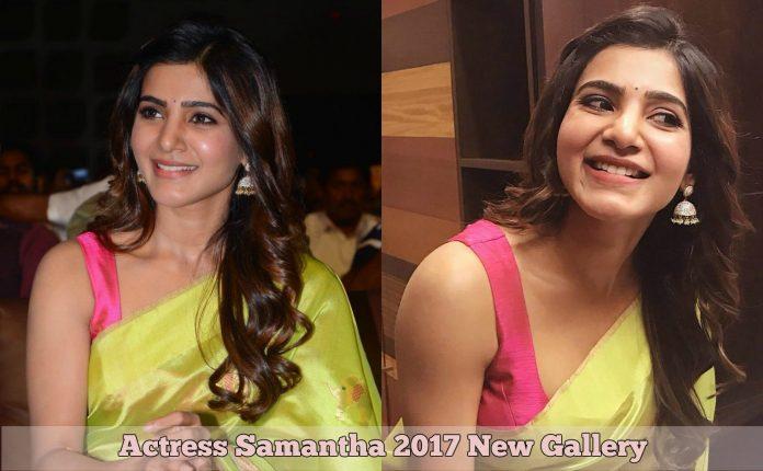 Actress Samantha 2017 Latest Gallery