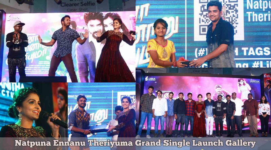 Natpuna Ennanu Theriyuma Grand Single Launch Photos