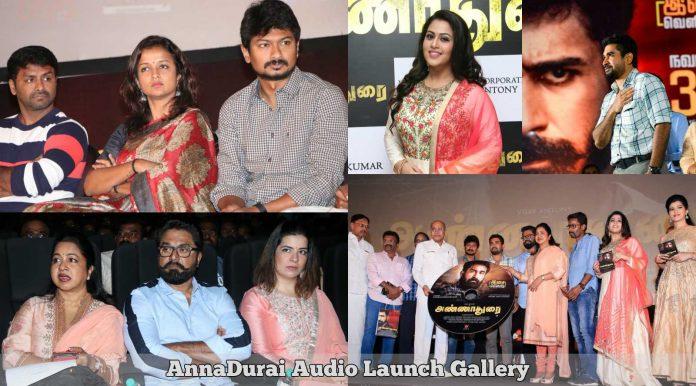 AnnaDurai Audio Launch