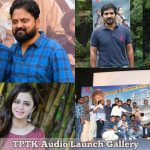 Thittam Poattu Thirudura Kootam Audio Launch