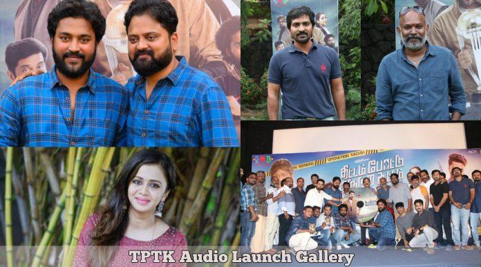 Thittam Poattu Thirudura Kootam Audio Launch