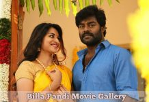 Billa Pandi Movie Latest Stills