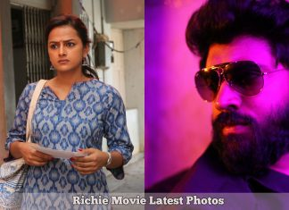 Richie Movie Latest Photos