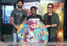 Semma Botha Aagathey Audio Launch HD Photos
