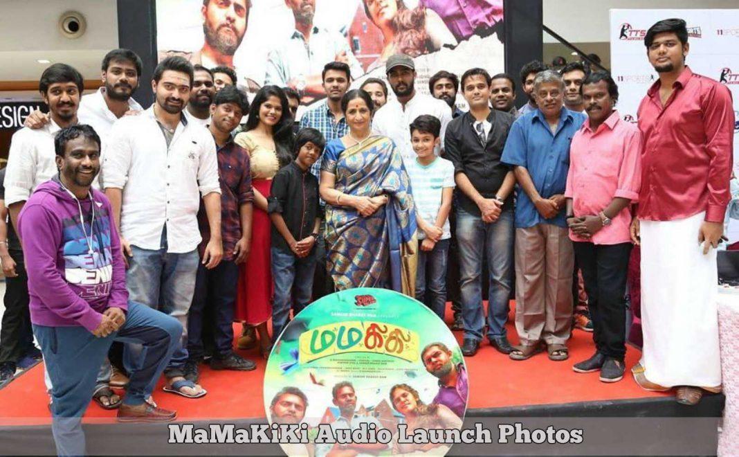MaMaKiKi Audio Launch Photos