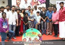 MaMaKiKi Audio Launch Photos