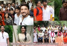 MrChandramouli Movie Pooja Gallery