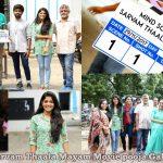 Sarvam Thaala Mayam Movie Pooja