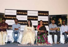 Annadurai Movie Press Meet