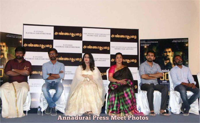 Annadurai Movie Press Meet