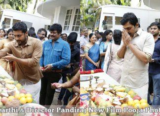 Karthi New Film Pooja Photos