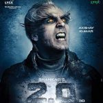 2.0 new poster (3)