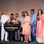 AnnaDurai Audio Launch HD Photos (1)