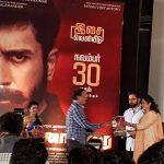 AnnaDurai Audio Launch HD Photos (10)