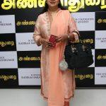 AnnaDurai Audio Launch HD Photos (12)