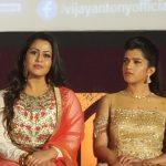 AnnaDurai Audio Launch HD Photos (15)