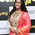 AnnaDurai Audio Launch HD Photos (17)