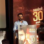 AnnaDurai Audio Launch HD Photos (2)