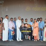 AnnaDurai Audio Launch HD Photos (24)