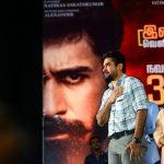 AnnaDurai Audio Launch HD Photos (25)