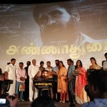 AnnaDurai Audio Launch HD Photos (4)
