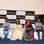 Annadurai Press Meet Photos (1)