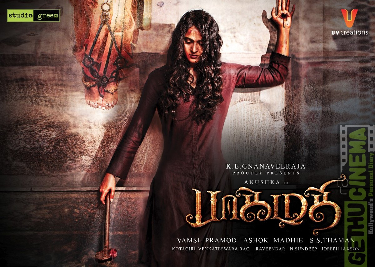Bhaagamathie Movie First Look Poster (1)