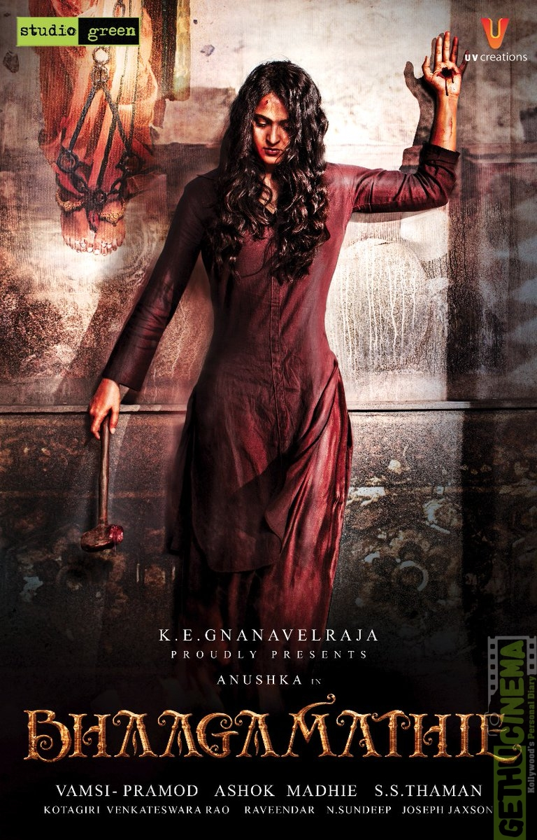 Bhaagamathie Movie First Look Poster (2)