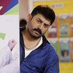 Bhaskar Oru Rascal Movie Latest Photos (2)