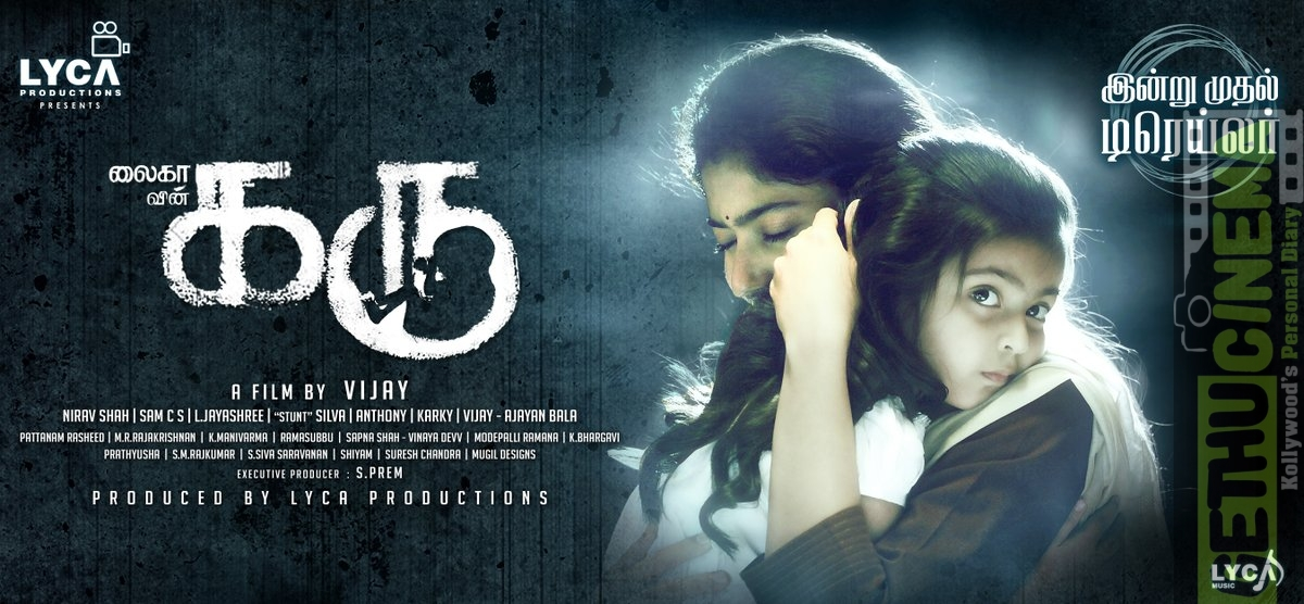 Karu Movie First Look Posters