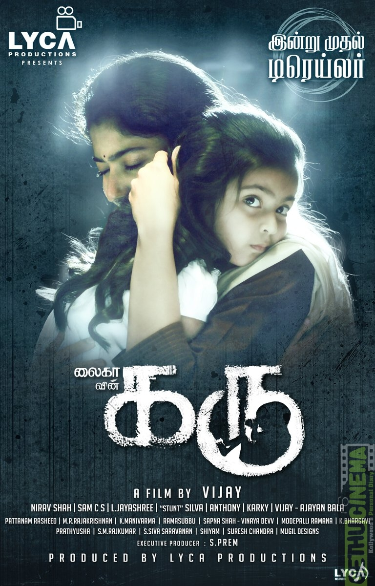 Karu Movie First Look Posters (3)