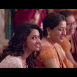 Meyaadha Maan, Vaibhav, Priya Bhavani Shankar,  (12)