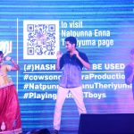 Natpuna Ennanu Theriyuma Grand Single Launch Photos(19)