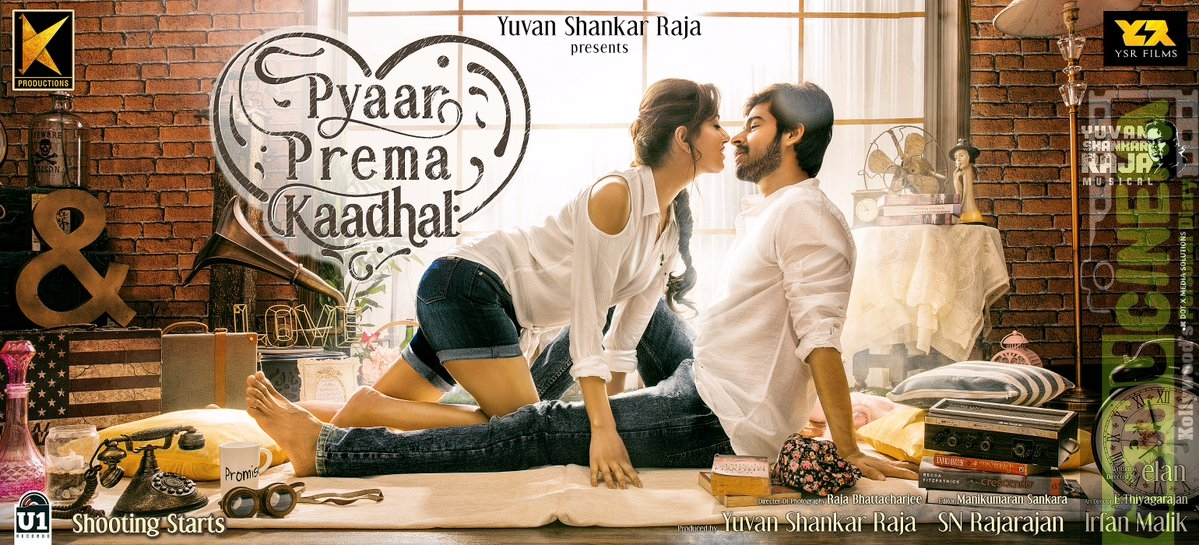 Pyaar Prema Kaadhal Movie First Look Poster (4)