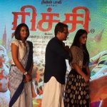 Richie Audio Launch Photos (10)